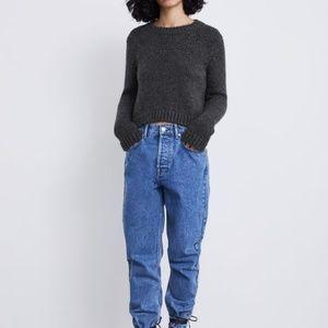 Zara Knit Gray Sweater